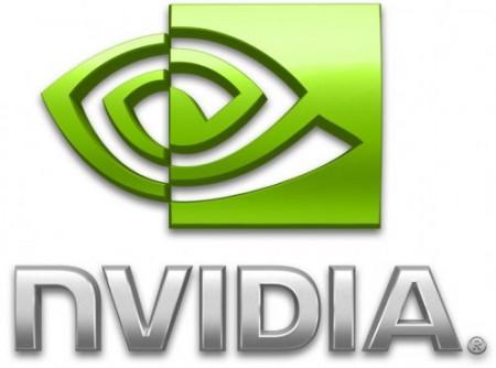 В ожидании громкого поглощения Nvidia