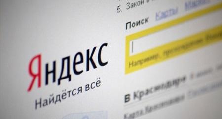 Как правильно искать в Яндексе, некоторые секреты