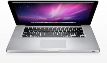 Как пользоваться встроенным аудиоконтроллером ноутбука MacBook Pro?