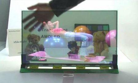 Компания Samsung презентовала прозрачный дисплей в 22 дюйма