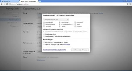 Как работает синхронизация вкладок в Google Chrome?