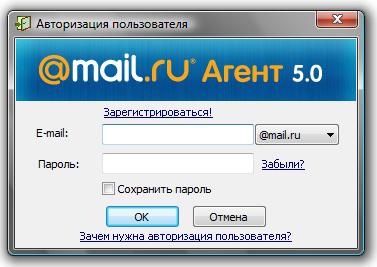 Новый Mail.Ru Агент для систем Mac OS и iOS