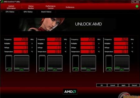 Как разогнать компьютер с помощью приложения AMD Overdrive?