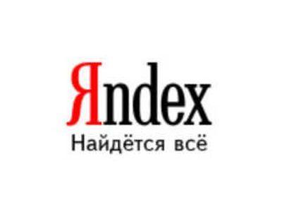 Яндекс займется интернет поиском видео в Чехии