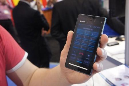 Мобильный телефон без звука – Kyocera