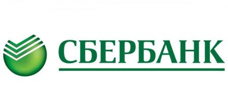 Сбербанк РФ выпустил мобильное приложение Сбербанк ОнЛ@йн для iPhone