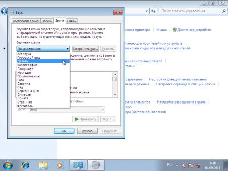 Как создать новую звуковую схему в системе Windows?