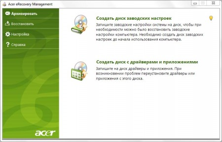 Как работает программа восстановления системы Acer eRecovery?