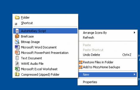 Как изменить ширину столбца в проводнике Windows?