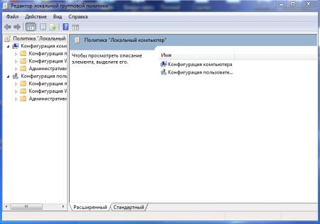Как закрыть доступ к диску в папке Мой компьютер?
