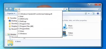 Как настроить автозаполнение адресной строки в Windows Explorer?