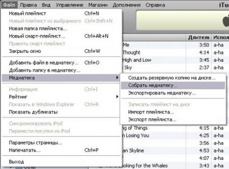 Почему в iTunes не определяется внешний жесткий диск?