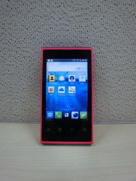 Предложен аналог Nokia Lumia от Baidu