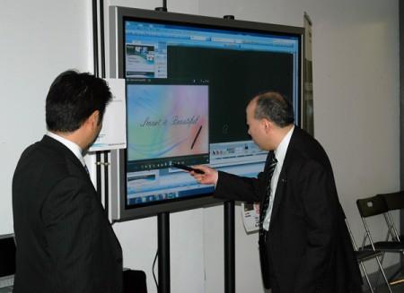 Panasonic представила новую интерактивную плазменную доску