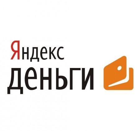 Пользователи Яндекс.Денег теперь могут выводить деньги в банки Европы