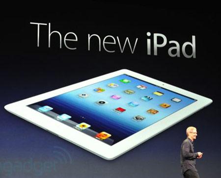 Представлен iPad 3