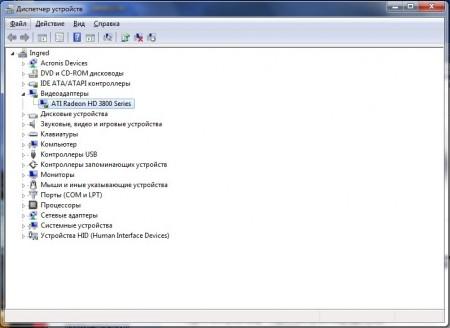 Как проверить состояние видеокарты в Windows XP?