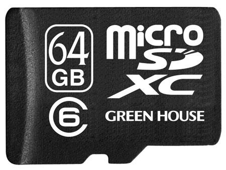 Green House начинает продажи новой карты памяти microSDXC на 64 ГБ