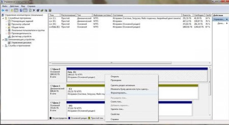 Как перейти с FAT32 на NTFS на внешнем жестком диске?