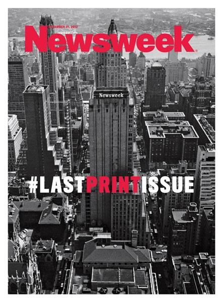 Newsweek больше не будет выходить в печатном виде