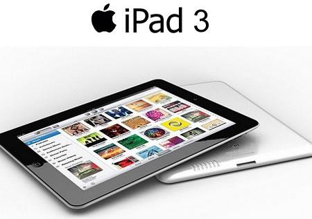 Apple выпустит две версии iPad 3 и предложит бюджетную версию iPad 2
