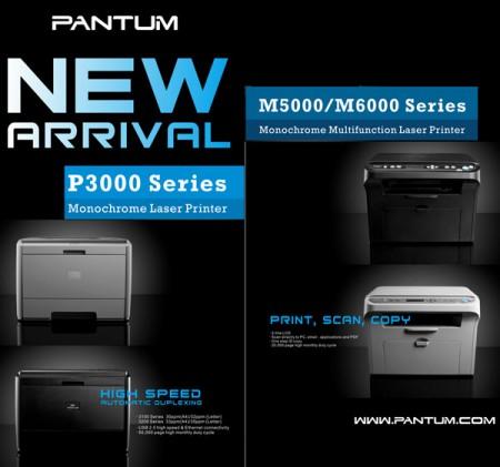 В новых принтерах и сканерах Mustek и Pantum установлен процессор CSR Quatro 4300