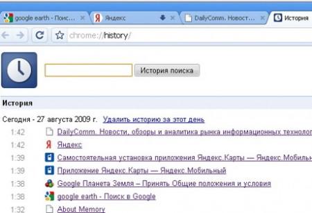 Самый простой способ просмотра истории в Google Chrome