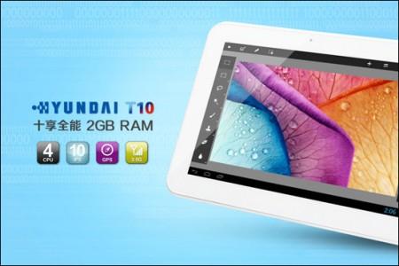 Hyundai T7   мощный планшет по привлекательной цене!