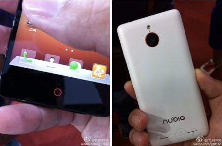 Nubia Z5 Mini   новый смартфон компании ZTE