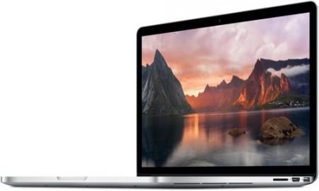 Новый MacBook Pro с более высокой производительностью