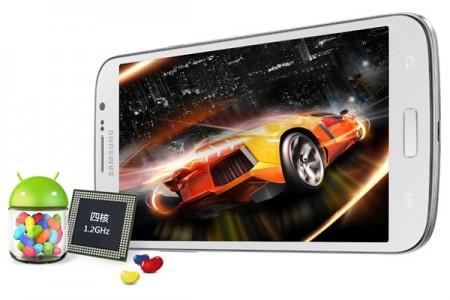 Galaxy Mega Plus засветился на китайском сайте Samsung